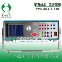 品牌继电保护测试仪厂家 YHJB-330