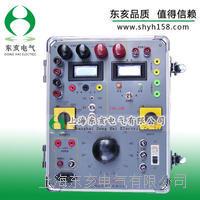 KVA-5继电器综合实验装置 KVA-5型