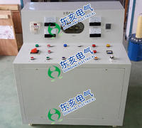 YHKLY矿用电缆故障检测仪 YHKLY