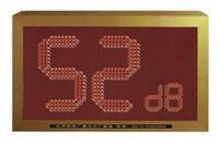 HS5628A/B室内噪声显示屏 HS5628A,B