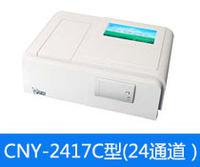 农残速测仪 CNY-2417C