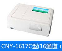农药残留检测仪 CNY-1617C