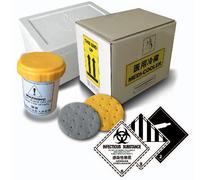 A类感染性物质运输箱(一次性)