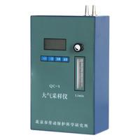 大氣采樣器 QC-5
