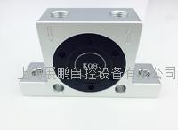 K系列气动振动器/空气振动器/钢珠型气动振动器 K-8/10/13/16/20/25/32/36
