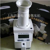 日本PM-8188New谷物水分仪 粮食水分仪 快速水分测定仪 粮食水分仪PM8188