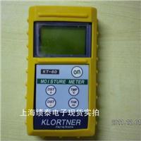 意大利KLORTNER牌KT-60木材水分仪/水分测定仪/水分测量仪/含水率测湿(试)仪 KT-60