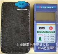 意大利KLORTNER牌KT-50纸张水分仪/水分测定仪/水分测量仪/含水率测湿(试)仪 KT-50