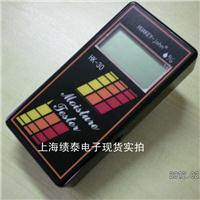 HK-30纸张水分仪/水分测定仪/水分测量仪/含水率测湿(试)仪 HK-30