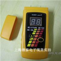 HK-90插针式木材水分仪/水分测定仪/水分测量仪/含水率测湿(试)仪(树种可调,分辨率0.1%) HK-90