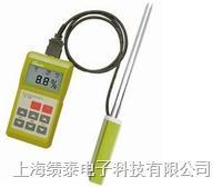 SK-200便携式粮食水分仪 粮食水分测量仪 粮食水分测定仪 粮食水分检测仪 SK-200