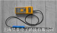 FD-G2麦草稻草水份测定仪 (饲草、干草、秸秆水分测定仪)稻麦草水分测定仪 FD-G2