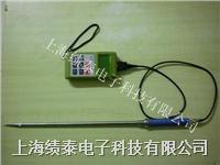 SK-100塑胶颗粒水份测定仪 (便携式水分测定仪)