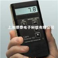 德国Lignomat感应式SD型木材测湿仪/水分仪/测水仪Scanner SD