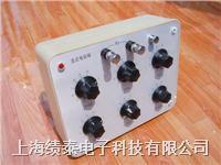 ZX25a开关式直流电阻箱 ZX25a