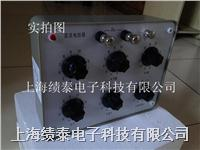 ZX67开关式直流标准电阻箱 ZX67