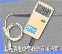 JM222U便携式数字温度计、点温计-50~199.9度 数字测温仪 手持式温度仪 JM222U