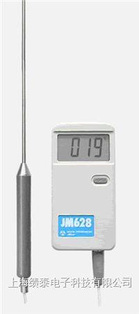 JM628数字点温计、接触式温度计-50~400度 数字测温仪 手持式温度仪 JM628