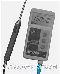 JM6200iL便携式低温数字点温计、温度计-100~50度和-199.99~50度 数字测温仪 手持式温度仪  JM6200iL