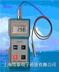 非铁基涂层测厚仪CM-8823测厚仪 CM8823