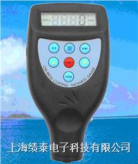 非铁基涂层测厚仪 CM8825N一体化传感器涂层测厚仪 CM8825N
