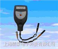 CM-8826N涂层测厚仪 涂镀 镀层 涡流 非铁基 CM-8826N