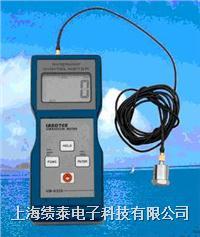 振动仪VM-6320振动仪 测震仪 原装正品