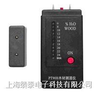木材水份仪 PT-90B 袖珍数字木材测湿仪 木材含水率测定仪 木材测湿仪 木材水分测量仪  PT-90B