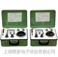 UJ33B型携带式直流(高)电位差计