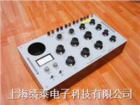 FMC 教学用组合式直流电位差计