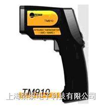 香港泰克曼TM910 1100度红外测温仪工业测温枪