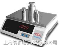 WY30KD精密电子天平33kg/1g