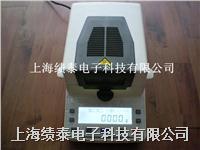 中药水分仪-中药水分检测仪 WY-105W