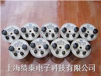 上海东茂正品BZ3型直流标准电阻 校准件 电阻器 正品 两年质保