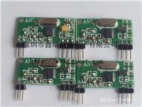 供应电动窗帘专用超外差接收模块 KST-RX808