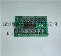 供应15路无线开关控制器 KST-RK1501