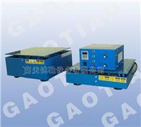电磁式振动试验台 GT-TF