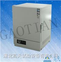 线路板高温老化试验箱 GT-TK-72