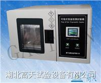 迷你型湿热交变试验箱价格 GT-THZ-64G2