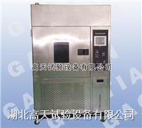 武汉氙灯老化试验机 GT-XD-1000