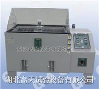 五金件盐雾试验箱价格 GT-Y-90