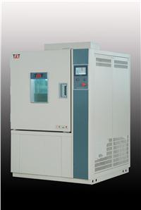 湿热试验箱 TH系列