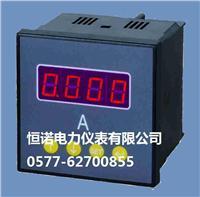 PD194H-4K1功率因数表 PD194H-4K1功率因数表