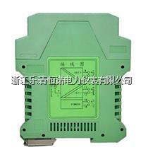 WS21522 双通道信号隔离器(无源信号隔离器)