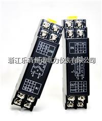 WS1525 二线制隔离配电器