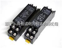 WS1523 电流输出型模入隔离端子
