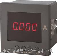 智能型单相电流表