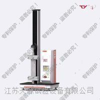 薄膜拉伸性能测试机 TY-8000A-5000N