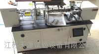 江苏天源 卧式小型气动注塑机