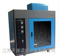 江苏天源塑料垂直水平燃烧测定仪